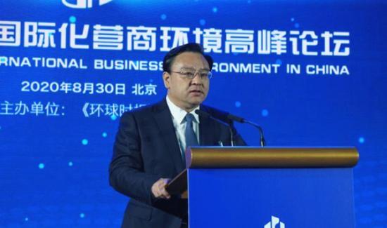 """威海荣膺2020""""中国国际化营商环境建设标杆城市"""""""
