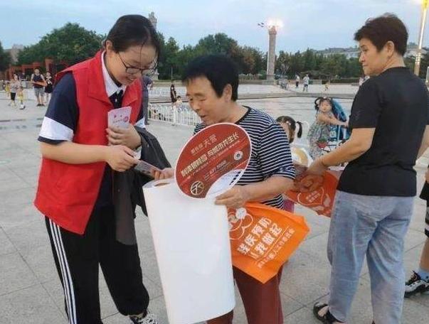 利津县举办创建全国残疾预防综合试验区文艺专场演出