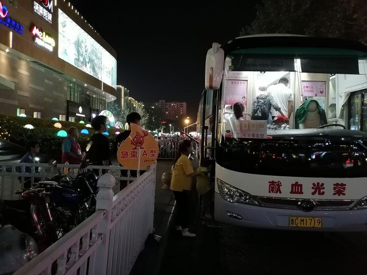 献血车开进夜市 淄博市民晚上也可正常献血