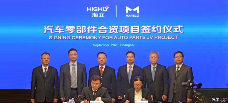 出资超2亿 海立收购马瑞利香港60%股权