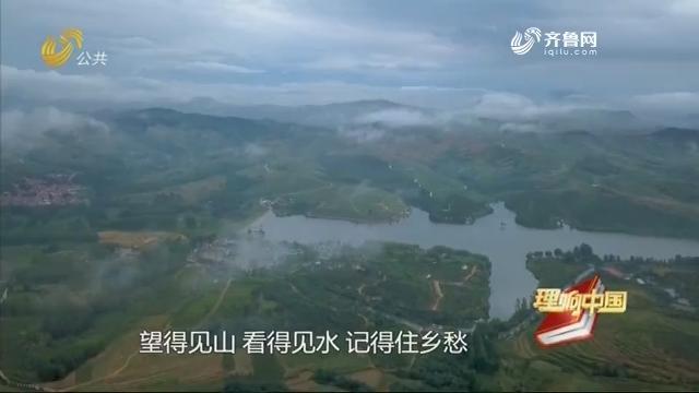 20200905《理响中国》:乡村振兴离不开新农人