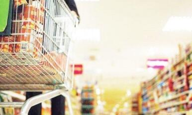 """以""""消费促进月""""为契机 让惠民政策落到实处"""
