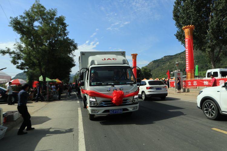 淄博博山猕猴桃文化旅游采摘节启动 首批直供盒马鲜生发车