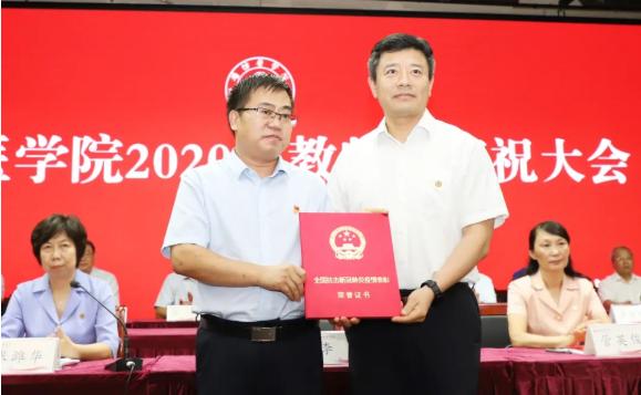 党委书记李明为高福生教授颁发证书