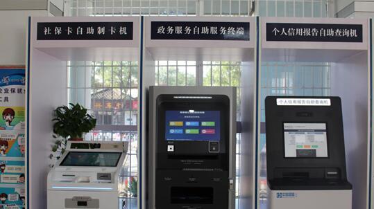 """淄博博山区""""政务+金融"""" 便民微服务厅揭牌"""