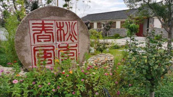 青岛这个田园综合体将成评选国家农业公园的参照标准