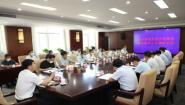 张海波主持召开全市美丽宜居乡村建设整改落实工作调度会议