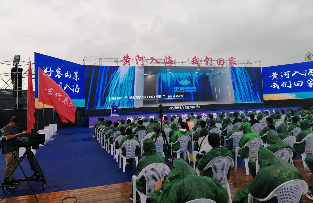 东营移动全力保障通信,护航2020中国东营•黄河铁人三项冠军赛