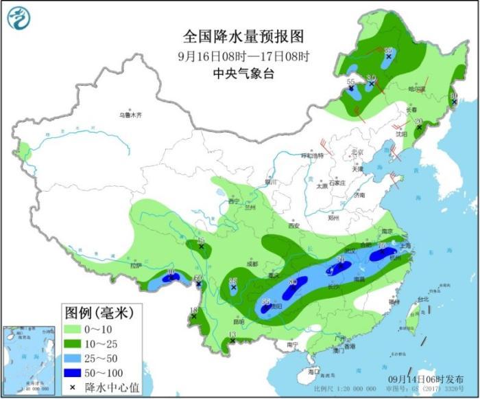 全国降水量预报图(9月16日08时-17日08时)