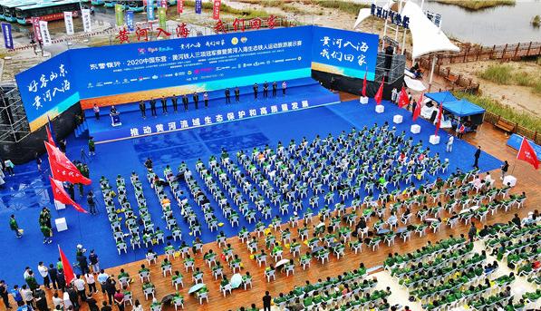中国东营·黄河铁人三项冠军赛暨黄河入海生态铁人运动旅游展示赛举行