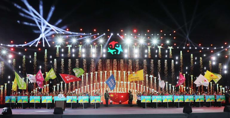 山东省第十届全民健身运动会在潍坊开幕