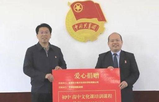 东营团市委组织爱心企业向酉阳捐赠280万元爱心物资