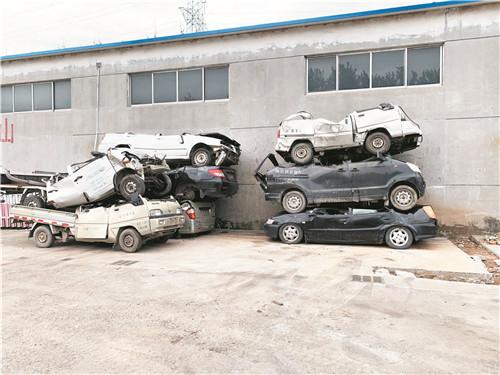 新规实施!报废汽车回收拆解千亿级市场待分羹