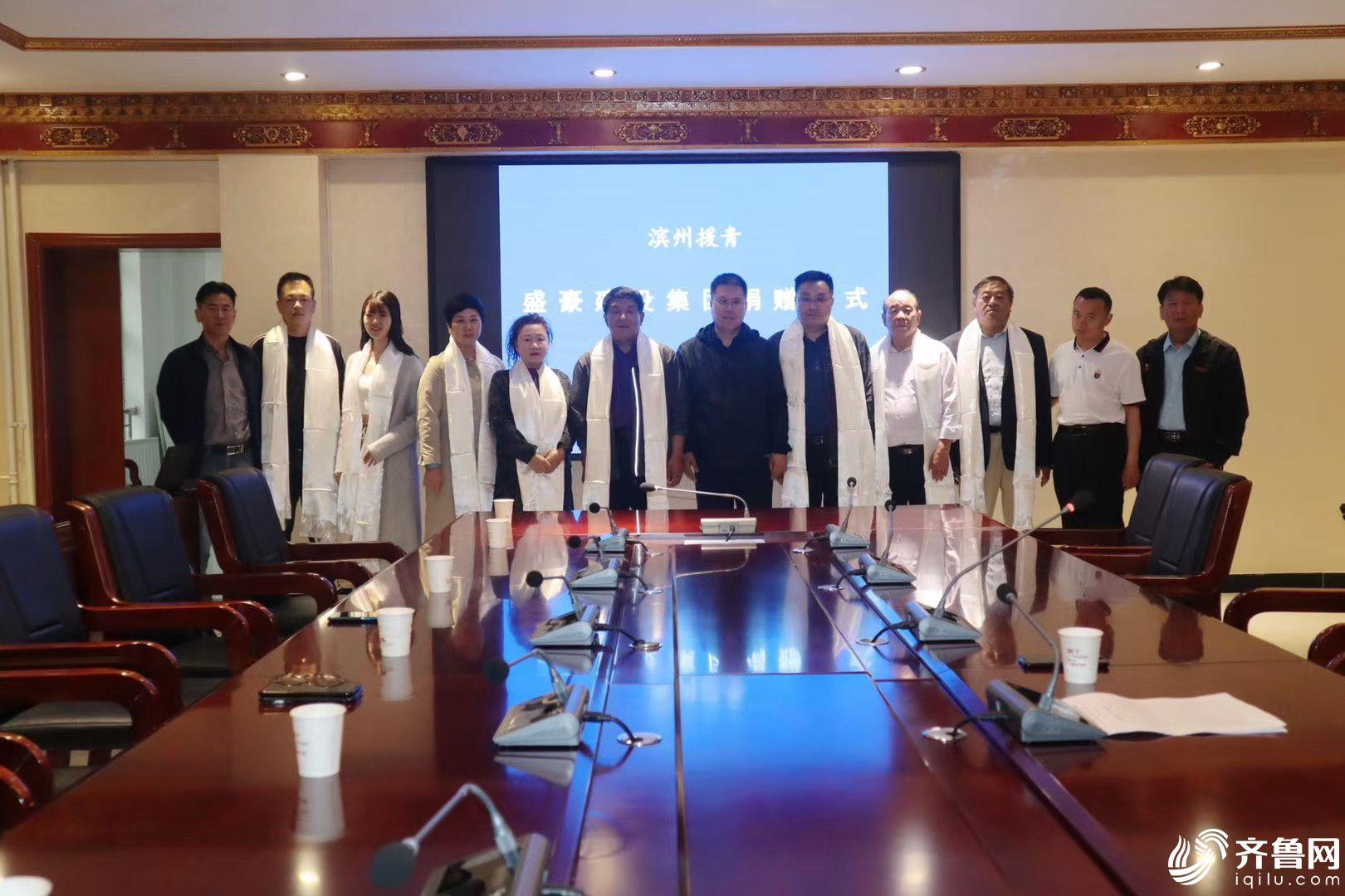 8月11日,盛豪建设集团有限公司为滨州援青组无偿捐助价值5万余元的笔记本电脑10台 (2)