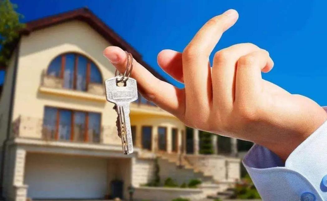 @东营房贷一族 公积金商贷自主提取缓解房贷压力