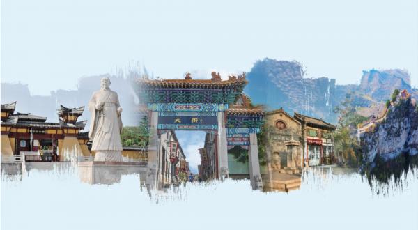 共谋5年1260亿元目标 淄博文旅发展大会9月19-20日举办