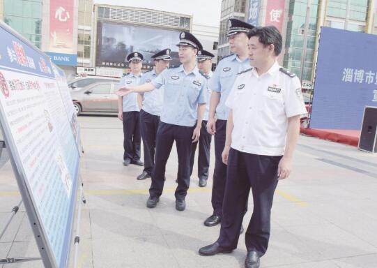淄博今年以来侦办涉赌案件175起刑拘228人