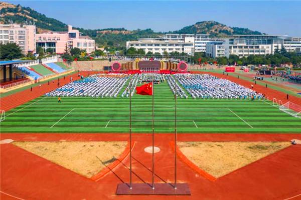 青岛科技大学举行建校70周年纪念大会