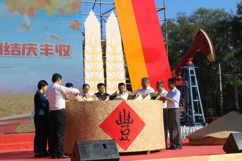 河口2020中国农民丰收节开幕