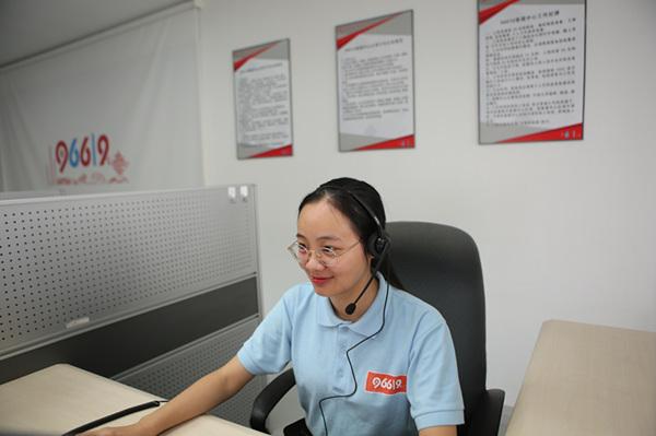 """便民服务新帮手 国信集团24小时客户服务电话 """"96619""""正式上线"""