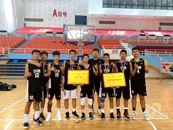 2020山东省三人篮球锦标赛圆满落幕,济南体校勇摘桂冠