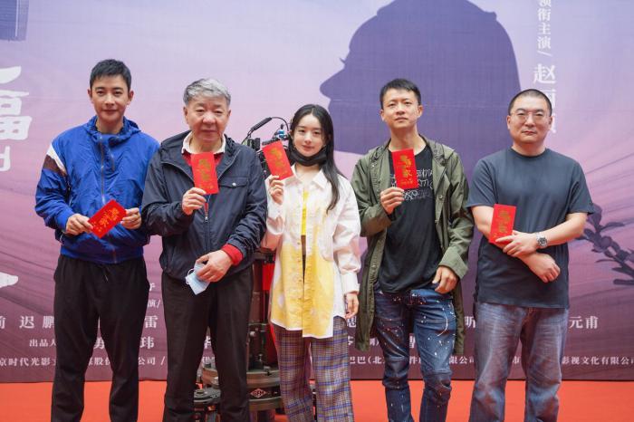 电视剧《幸福到万家》开机 郑晓龙赵丽颖14年后再合作