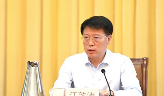 淄博市委农业农村委员会全体成员扩大会议召开