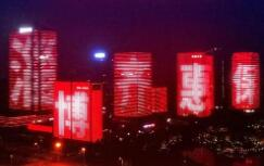 """淄博在全国率先推出常态化机制为因病返贫者""""兜底"""""""