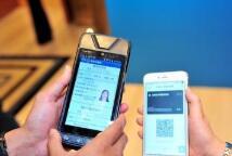 人社信息系统迁移上云 10月9日至13日淄博这些业务暂停办理