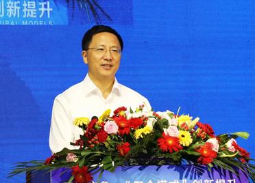 中国(潍坊)现代农业领峰者大会举行