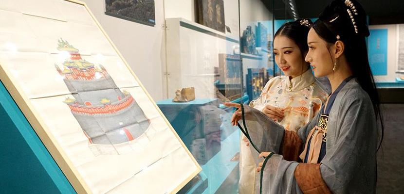 颐和园建园270周年文物特展在京开幕