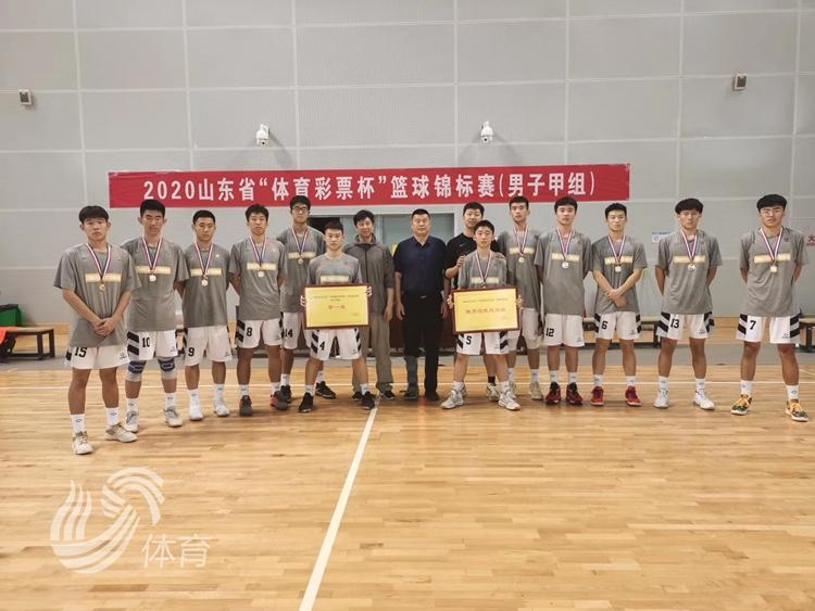 六连冠!济南体校夺得省篮球锦标赛男子甲组冠军