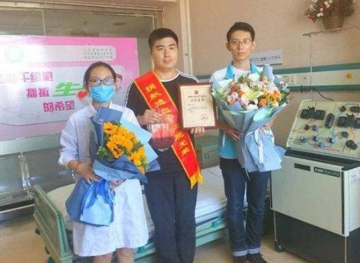 东营80后男教师成功捐献造血干细胞,守护孩子们的身体健康