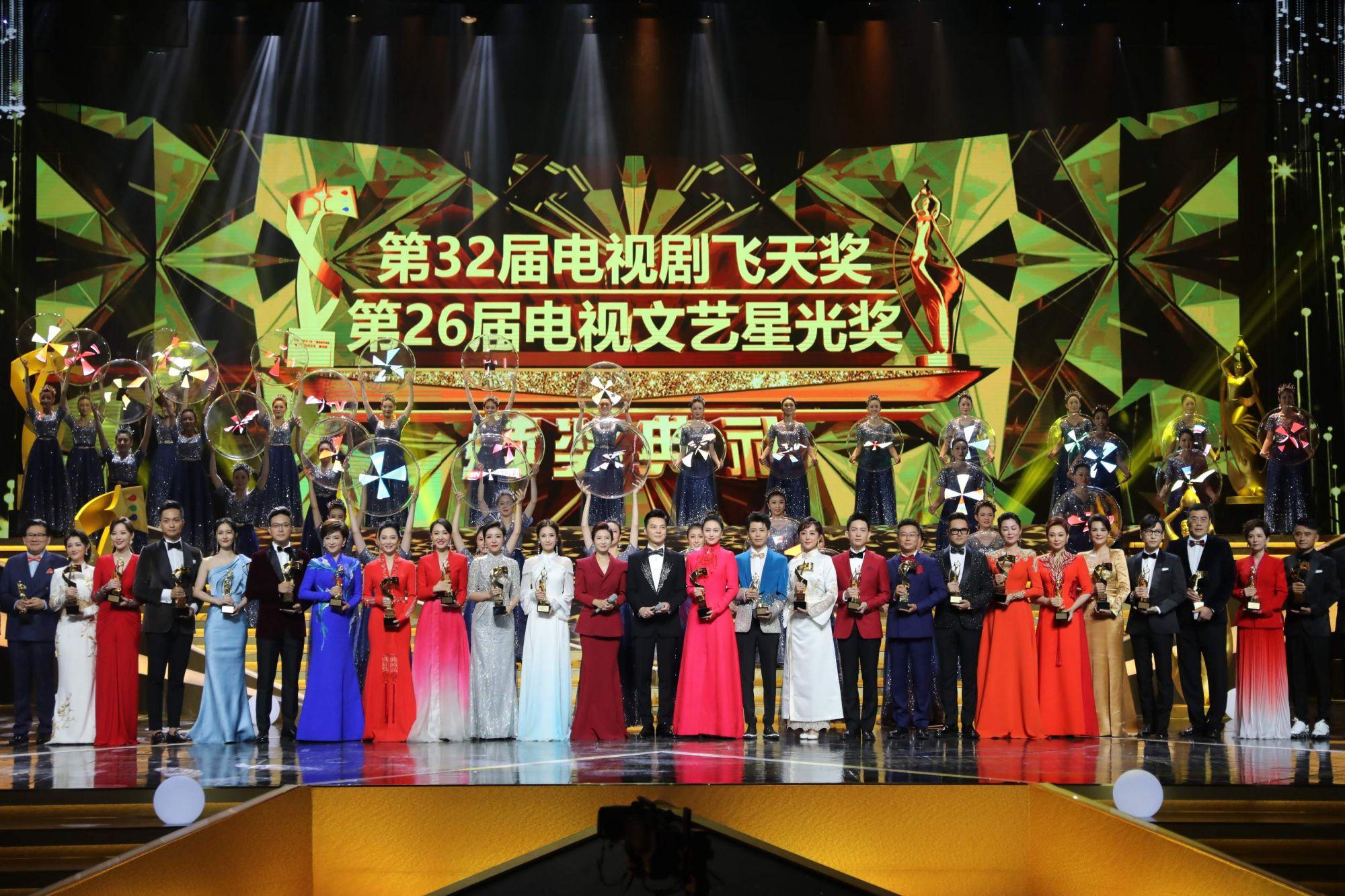"""第32届电视剧""""飞天奖""""揭晓 何冰秦海璐分获优秀男女演员奖"""
