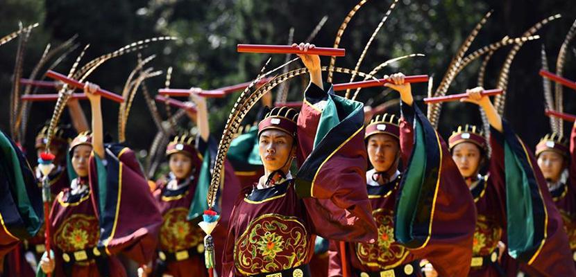 庚子年祭孔大典在曲阜孔庙举行