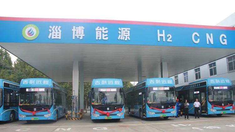淄博首个加氢站暨首批氢能客车投运