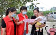 枣庄市山亭区优生优育进万家保障妇女儿童健康