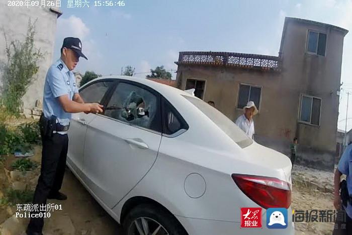 1岁幼童被反锁车内 宁阳民警1分钟破窗解救