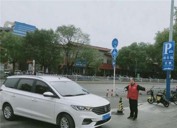 泰山景区红门、岱南、岱北停车场智慧停车系统上线