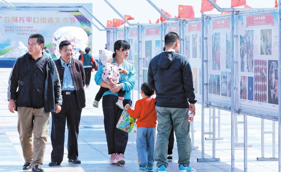 第三届中国(日照)新闻摄影周摄影作品