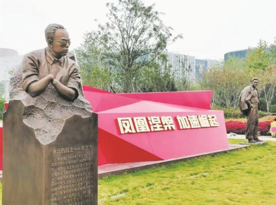 淄博荣耀广场今日建成启用