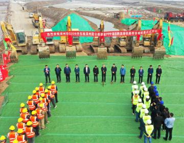 G228丹东线滨州段公路建设PPP项目 跨滨港铁路桥首根桩基正式开钻