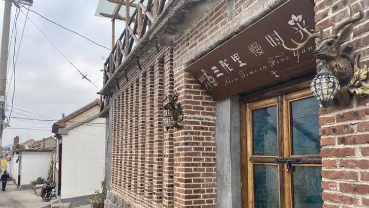 """淄博博山环境整治提""""颜值""""山村面貌大改观"""