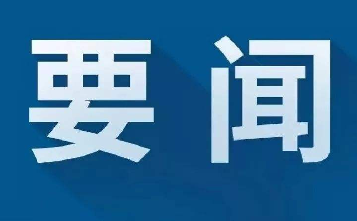 市民企服务九队精准服务企业 企业诉求逐一销号 精准助力企业发展