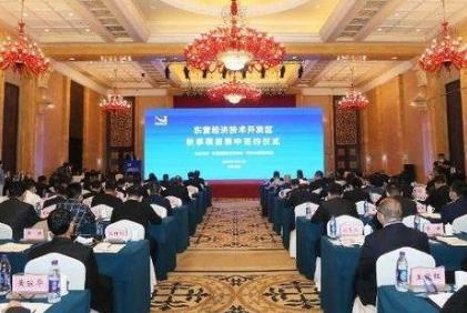东营经济技术开发区25个项目集中签约 总投资112.6亿元