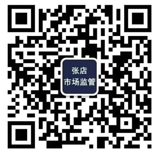 QQ截图20201015092643