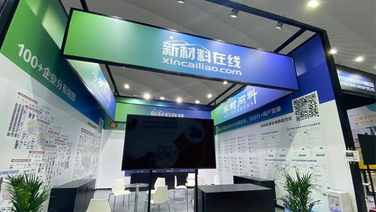 新经济新动能新淄博 写在淄博新经济发展大会前夕