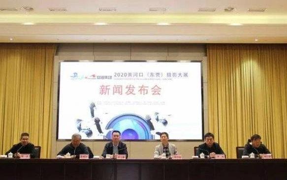 2020黄河口(东营)摄影大展17日华丽启幕