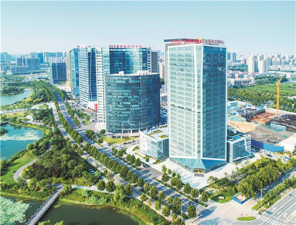 城市发展新赛道淄博跟上了吗?