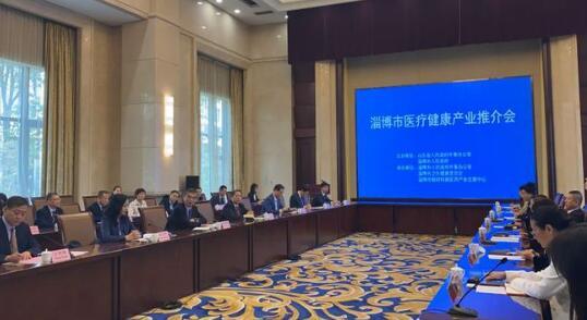 加深了解 促进合作 美国各州驻华代表到访淄博